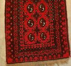 Vintage Geometric Hand-knotted Bokhara Oriental Area Rug 4.5' x 1.8' Runner