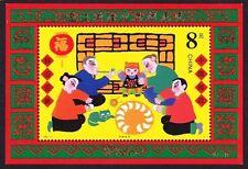 Mint Never Hinged/MNH Chinese Stamp Blocks