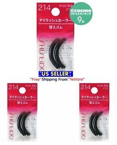 (3 Packs/ 6 Pads) Shiseido Eyelash Curler 213 Refill Rubber 214 Japan Shu Uemura