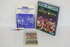 THE BLACK ONYX Sega My Card SC-3000 SG-1000 063 sc