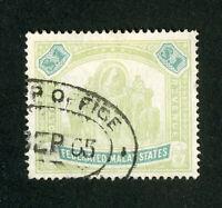 Malaya Stamps # 14 XF Used Scott Value $200.00