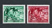 DR Nazi WWII Germany Rare WW2 MNH Stamps Set 1938 Hitler Sudetenland Referendum