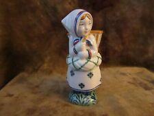 Royal Copenhagen JUS Girl W/Flower Frog Basket/1940's/Child Welfare Figurine