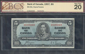 1937 $5.00 BC-23c BCS VF-20 HIGH Grade George VI Bank of Canada OLD Five Dollars