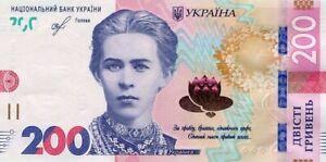 Украина, 200 гривен 2019 года, новая, пресса, КООН