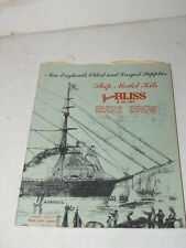 Ship Model Kits Catalog - James Bliss - Dedham Mass - 1966-1967