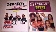 Spice Girls 1998 Girl Power Taiwan Official Photo Album Book x 2 not Promo CD