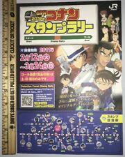2019 Detective Conan JR Stamp Rally flyer Tokyo JP Promo paper Case Closed Anime
