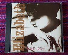 Elizabeth Lee ( 李美鳳) ~ 李美鳳 ( Hong Kong Press ) Cd