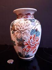 Antique Meiji Satsuma Kinkozan  Studio Japanese Vase