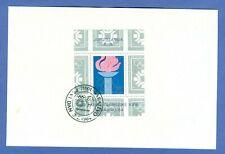 Postal History Yugoslavia FDC #1672 S/S Olympic Winter Souvenir Card 1984