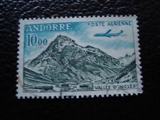 ANDORRE (francais) -timbre yvert et tellier aerien n° 8 obl (A33)stamp andorra(Z