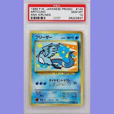 Pokemon Japanese Articuno No.144 ANA Airlines Promo PSA 10 Gem Mint