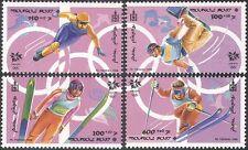 Mongolia 1998 OLIMPIADI INVERNALI/Sport/Giochi/Sci/Ski JUMP/Skating 4v Set n17563