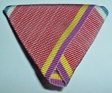 MEDAL RIBBON-GOOD TRIFOLDED RIBBON YUGOSLAVIA 20th ANNIVERSARY SPANISH CIVIL WAR