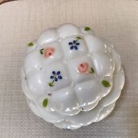 Fenton Quilted Covered Jar