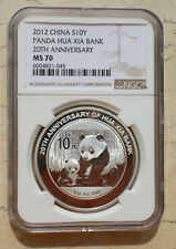 NGC MS70 China 2012 Silver 1 Oz Panda Coin with added Words - Hua Xia Bank