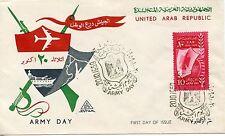 PREMIER JOUR  TIMBRE EGYPTE N° 466 / JOURNEE DE L'ARMEE / 1959