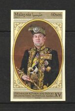 MALAYSIA 2017 INSTALLATION OF HIS MAJESTY YANG DI-PERTUAN AGONG XV IMPERF. STAMP
