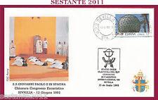 W376 VATICANO FDC ROMA VISITA PAPA GIOVANNI PAOLO II IN SPAGNA SIVIGLIA 1993
