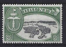 Brunei Elizabeth II Era (1952-Now) Stamps