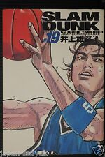 JAPAN Takehiko Inoue manga: Slam Dunk Complete Edition vol.19