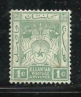 Album Treasures Malaya Kelantan Scott # 1  1c Symbols of Government MH