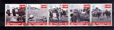 GREAT BRITAIN 1994 D-Day 50th anniv set used