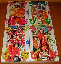 Manga 4x Love Hina #3, 5, 6, 7 Egmont