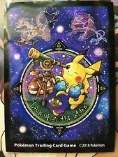 Sleeve Pikachu Look Upon Stars protege carte Pokemon Center deck shield card box