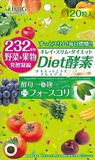 Enzyme Supplement 120grains Health Beauty Weight loss Diet 232 Enzymes Japan F/S