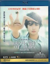 Parasyte: Part 1 (2014) Blu-Ray [Region A] English Subtitles - Live Action Japan