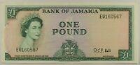 Jamaica, 1964, QE11, £1 Pound... P-51Cd... CRISP XF