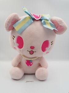 "Jewelpet MB0402 ROSA Rossa Pink Bear SEGA Sanrio Plush 13"" Toy Doll Japan"