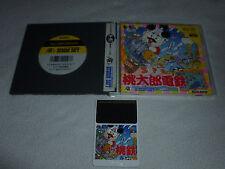 JAPANESE IMPORT PC ENGINE HU CARD GAME MOMOTAROU DENTETSU VOL 21 W CASE MANUAL >