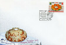 Belarus 2016 FDC Gastronomy Kalduny RCC 1v Set Cover Cuisine Cookery Stamps