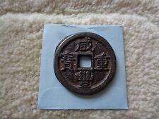 Scarce 1851-61 China Qing Dynasty IRON 10 cash coin Wen Zong