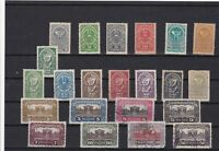austria 1919 mounted mint and used stamps ref 12687