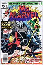 Ms. Marvel #5 Signed w/COA Chris Claremont/Gerry Conway VF/NM 1977 Marvel PWC
