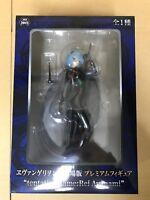 Evangelion Tentative name Rei Ayanami Premium Figure SEGA PM Prize from Japan