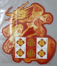 China Stamp Sheet Lot 01 MINT MNH