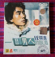 Richie Ren ( 任賢齊 ) ~ 任賢齊 ( China Press ) Vcd