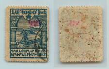 Armenia 1922 SC 321 used red . f7595
