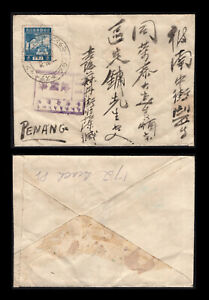 Malaya Japanese Occupation 1945 censored cover Kuala Lumpur, Selangor to Penang.