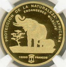 Equatorial Guinea 15000 Fr 1992 ENDANGERED ELEPHANTS NGC-PF67 UC, Mtg.=450