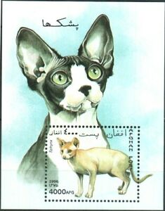 Mint S/S  Fauna Cat 1996  from Afghanistan    avdpz