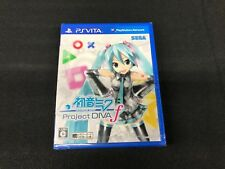 Hatsune Miku: Project DIVA F (Sony PlayStation Vita, 2012) - Japanese Version
