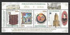 HUNGARY SC 3793 MNH ISSUE OF 2002 - FOUNDING OF NATIONAL MUSEUM AND LIBRARY