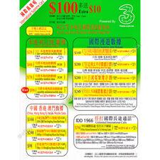 3 HK Hong Kong Local 6GB/30Days +1000 minutes 4G/3G Data Voice PAYG Prepaid SIM