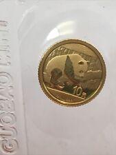 China 2016 1g Gold Panda Coin